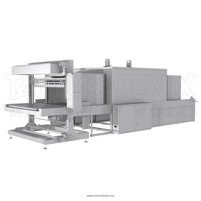 Автомат «Турбопак 256»